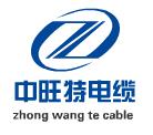 安徽中旺特电缆亚虎国际在线娱乐