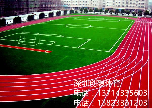 圳最新标准学校400米操场透气型塑胶跑道产品图片高清大图