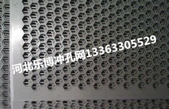 黑龙江铝板冲孔网哈尔滨服装店装饰板齐齐哈尔张沙视频图片