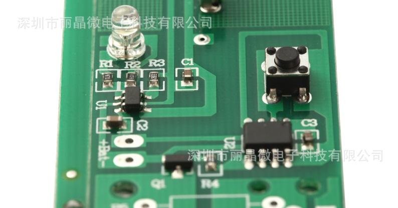 移动电源pcba产品大图