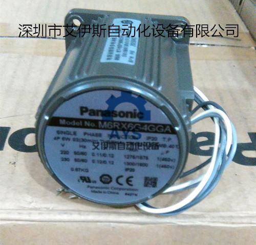 深圳宝安公明供应原装松下电机m61x6g4ggaf现货高清图片 高清大图