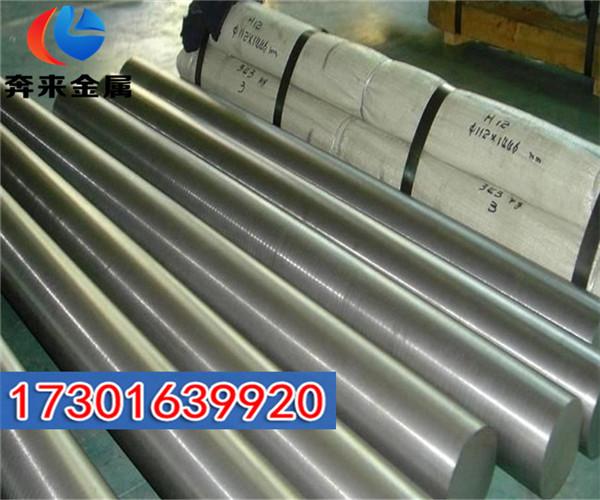 A286合金对应材料A286合金成分性能配套图片