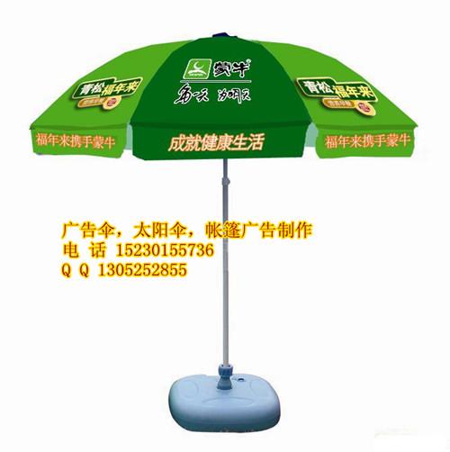【吕梁定做雨伞厂家价格/吕梁定做雨伞厂家型号规格】