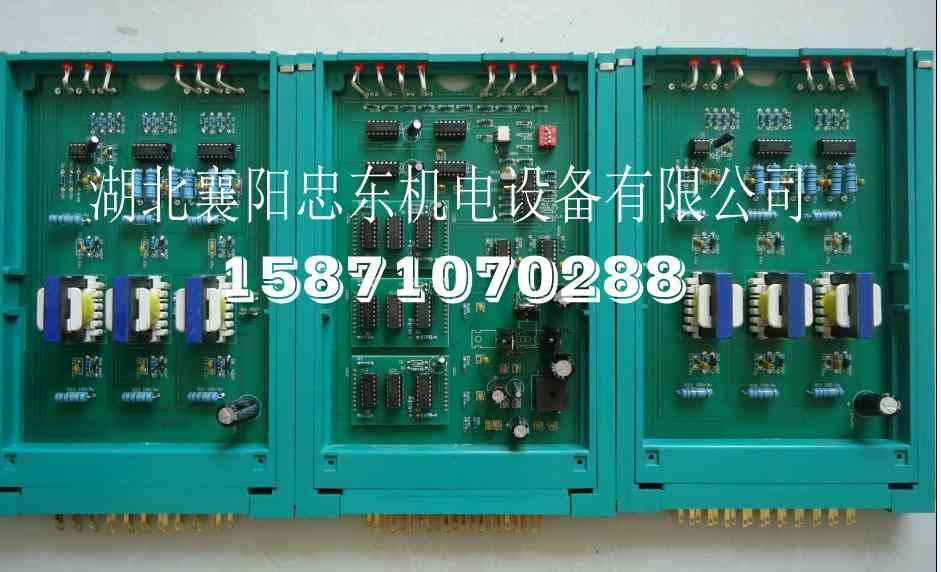 电路板 机器设备 941_572