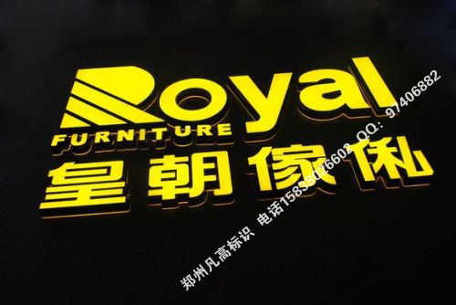 河南今是发光字灯箱标牌设计制作公司
