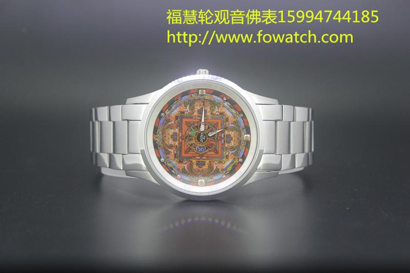 四川佛教用品批发 观音菩萨 福慧轮佛表 佛教礼品手表