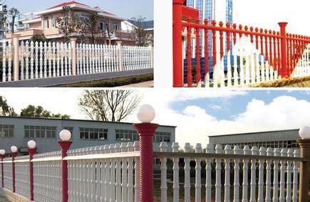 欧式围栏 别墅围栏 护栏