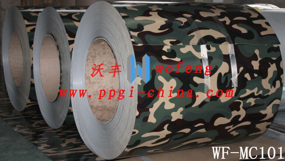 优质服务彩钢板厂家供应品质有保障的迷彩彩钢板