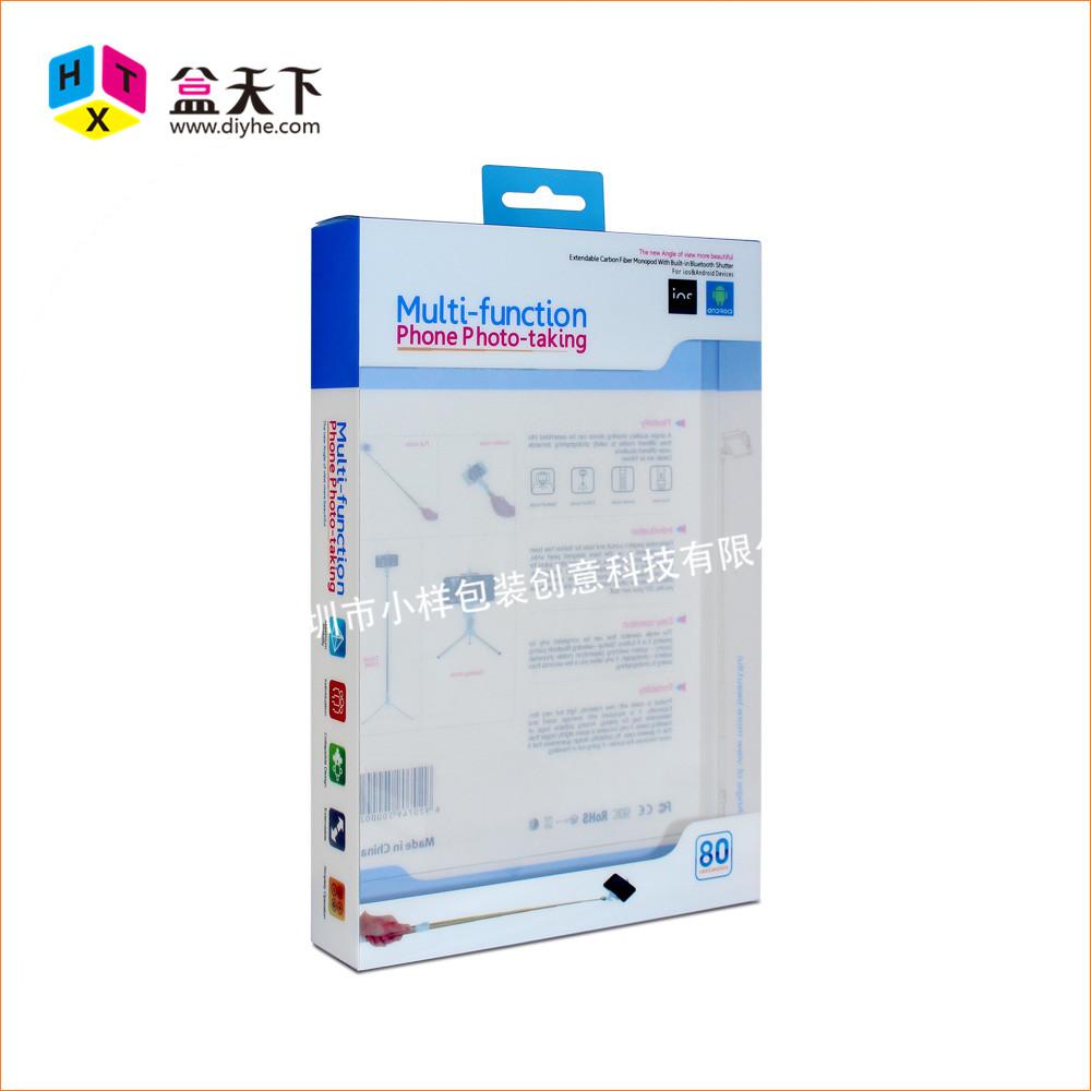 产品库 包装,包材 包装设计加工 >> 透明包装盒规格_窗帘包装盒_pvc胶