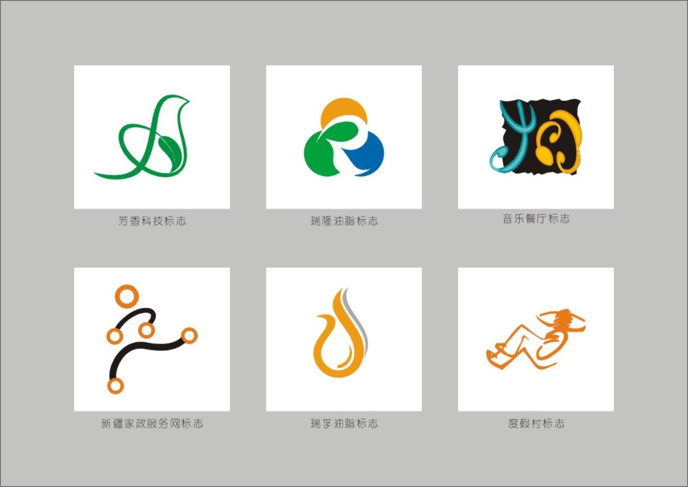 新疆标志设计,logo设计,vi设计——新疆一鸣标志设计图片