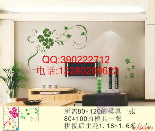 硅藻泥丝网印,手绘墙图片,动漫模具产品图片高清大图
