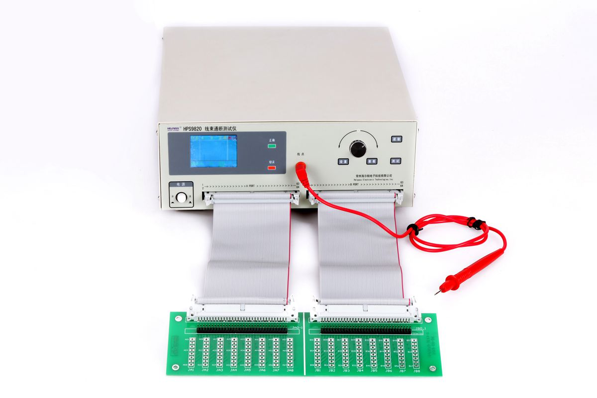 常州地区总代hps9820线束通断测试仪