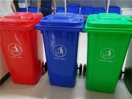 城市塑料垃圾桶    精品塑料垃圾桶