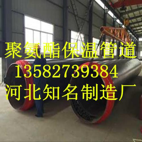 聚氨酯发泡保温管厂家价格