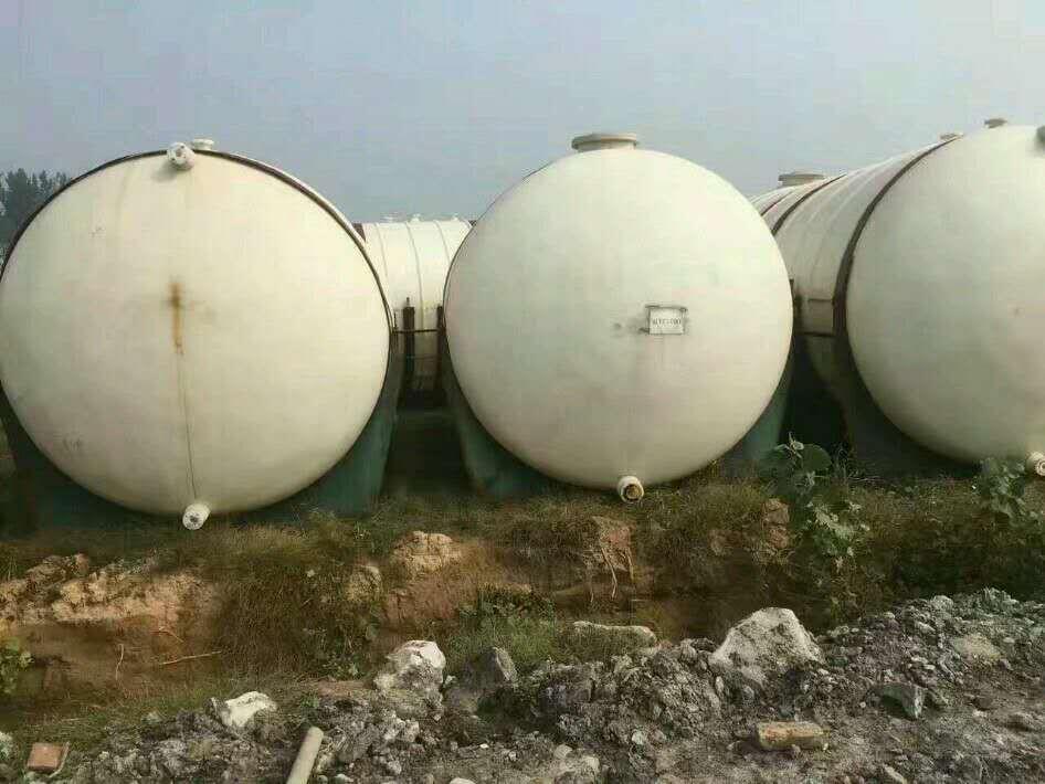 出售二手50吨增强聚丙烯储罐