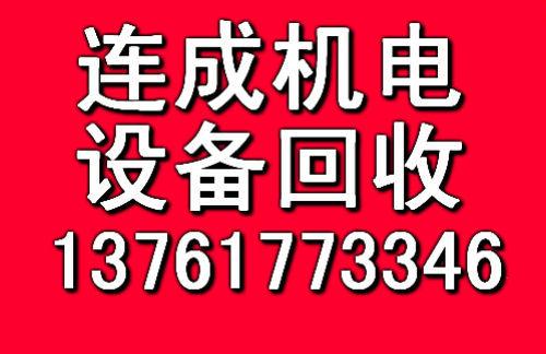 上海变压器专业回收上海二手变压器专业回收