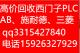 潍坊采购西门子工业通讯回收CP343-1通讯模块