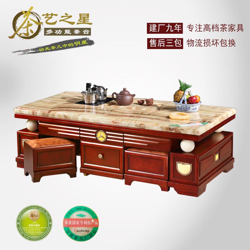 茶艺之星进口红龙玉大理石多功能欧式功夫茶几客厅茶艺会所泡茶桌