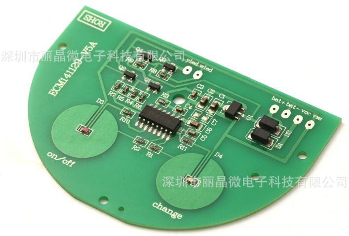 EC14E0触摸感应台灯 有一拨动开关,可控制电源,拨到一边LED灯常亮,感应无效。拨到中间是OFF。拨到 一边是感应功能,当手触摸到台灯塑胶外壳,感应触发LED灯亮,亮20秒灭,重新感应LED灯重新亮20秒,LED灯亮的过程中感应无效。