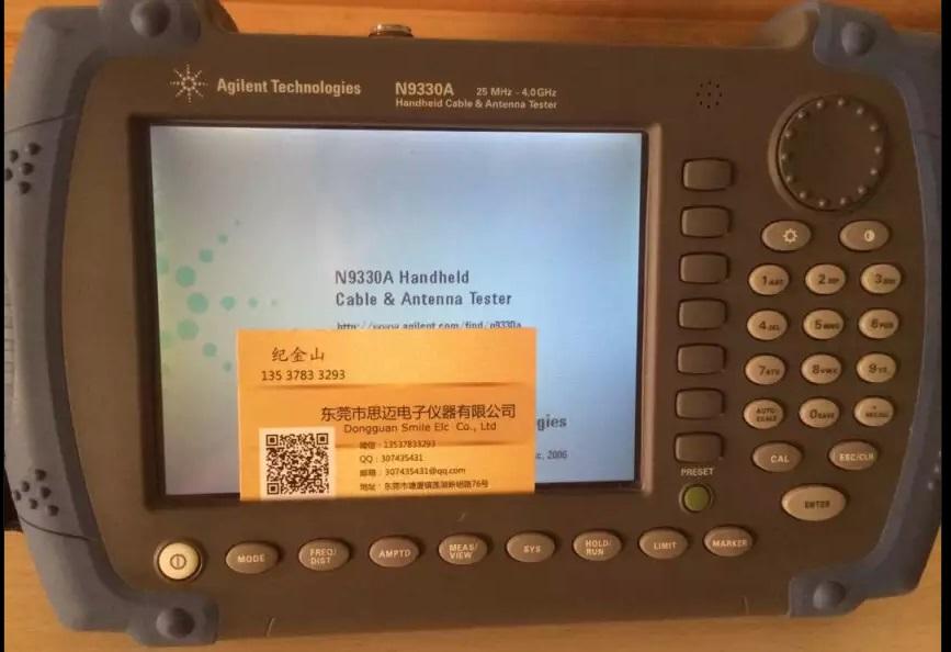 仪器仪表回收商MDO3024|示波器回收mdo3024