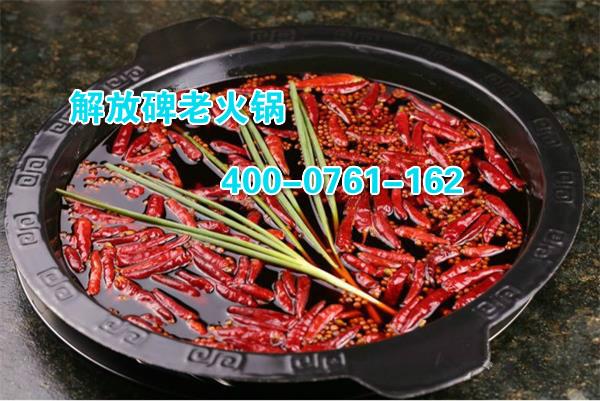 重庆老火锅加盟店的口碑怎么样