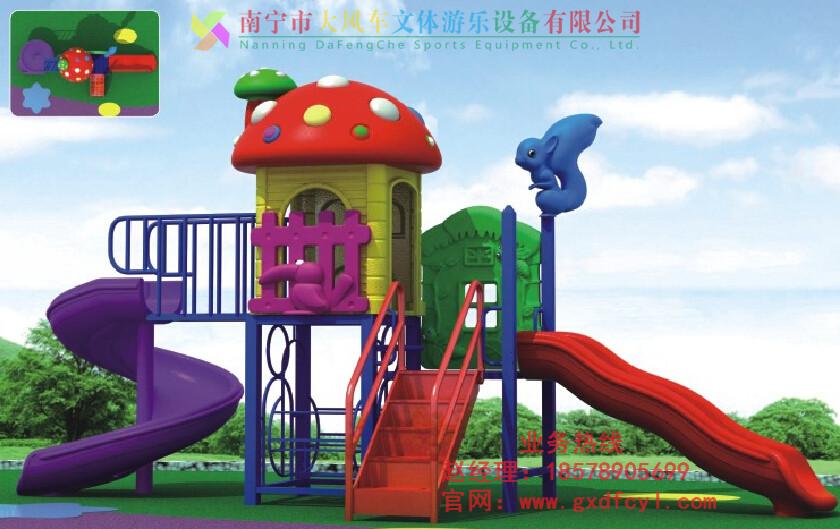凭祥幼儿园玩具公司_凭祥户外滑梯公司产品图片高清