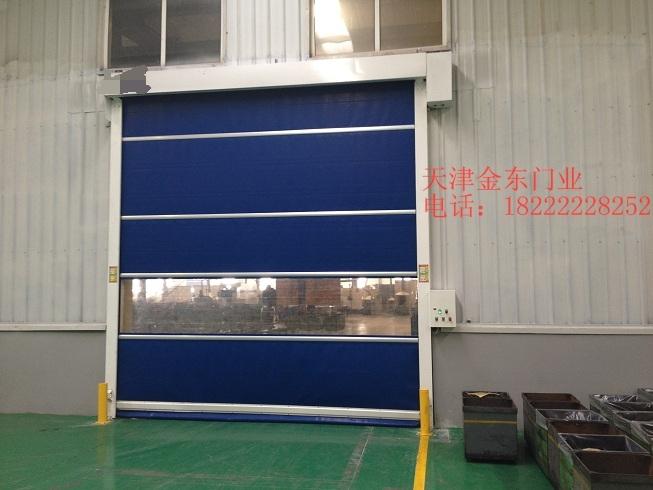 天津快速堆积门厂家 天津定做快速堆积门