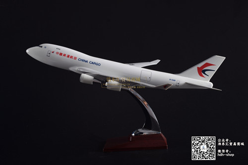 波音系列有:b737 b747 b757 b777 b787 ;商飞系列有:c919 arj等;飞机