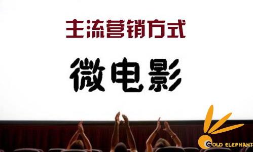 郑州微电影拍摄制作 微电影制作公司-河南金象文化高清图片 高清大图