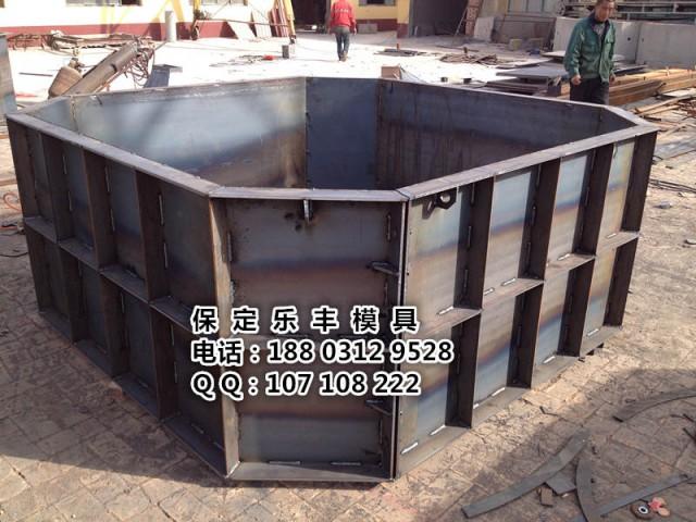 水泥污水化粪池钢模具