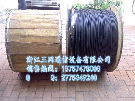 紧套光纤,阻燃,聚烯烃护层光缆