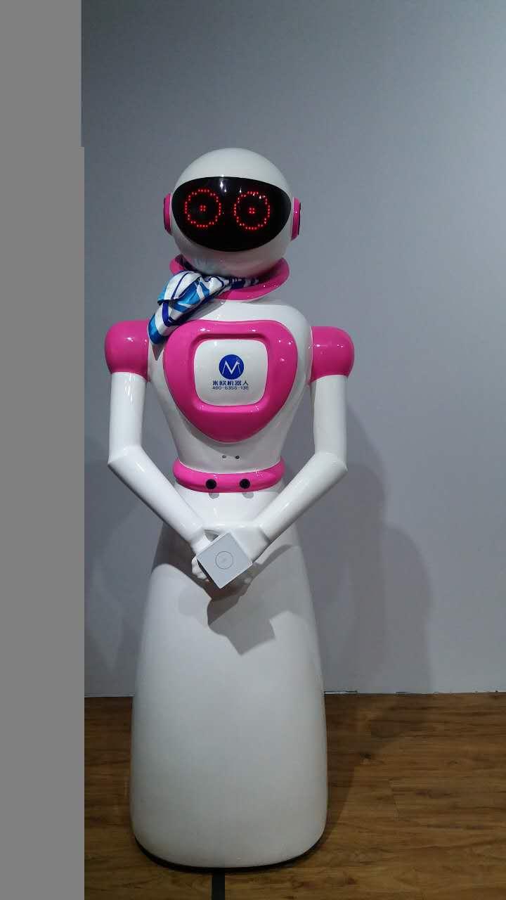 美女美女机器人过卫生巾姐姐的用图片