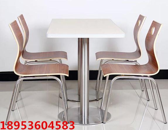 基餐桌椅快餐桌小吃店奶茶