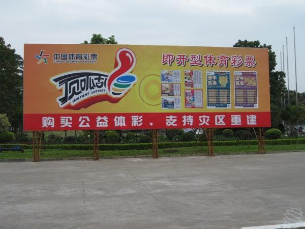 中山市营顺广告设计制造有限公司主要生产户外大型广告,树脂发光