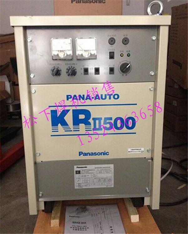 kr500二保焊机电路图