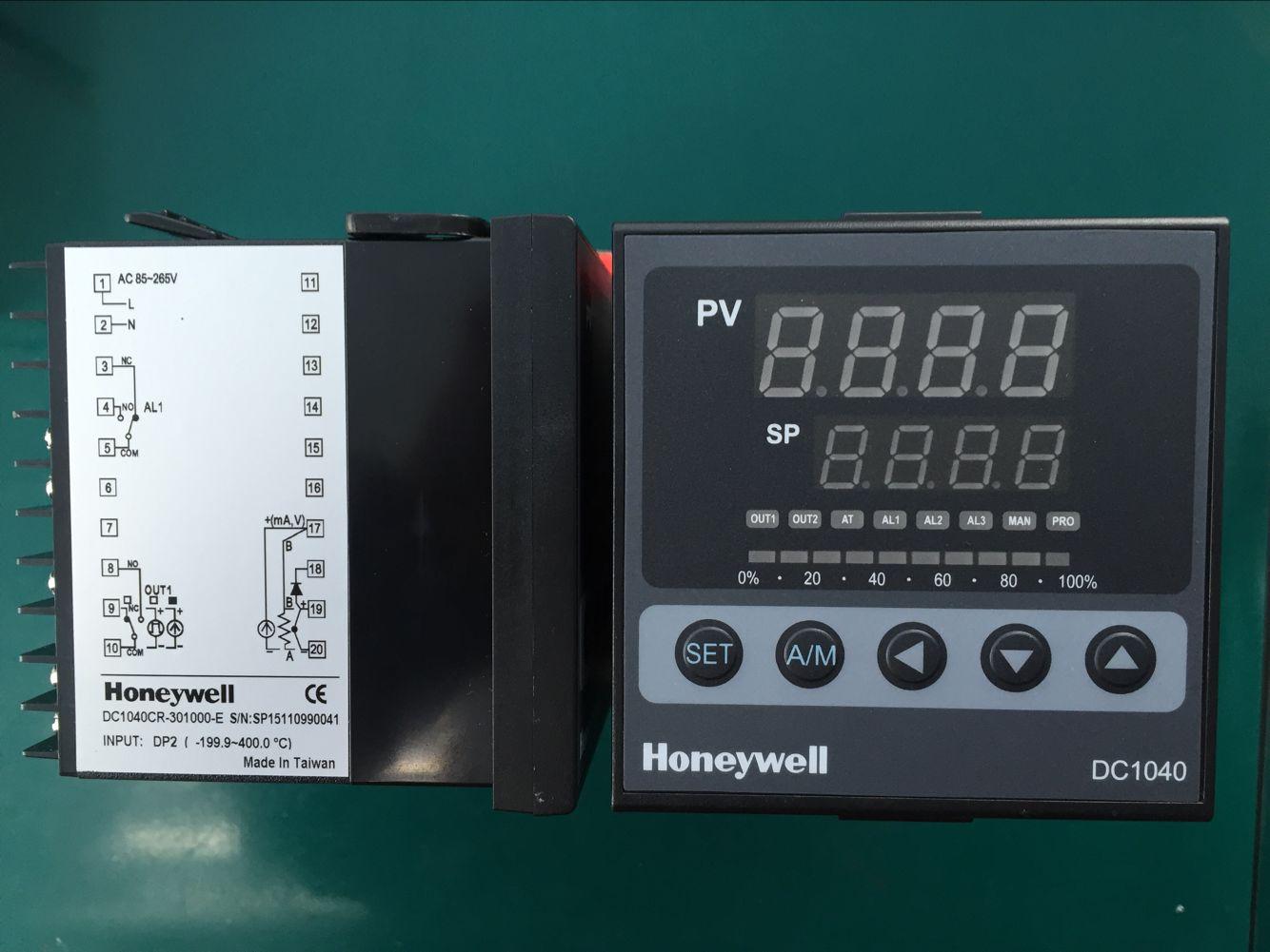 供应霍尼韦尔dc1020温控器 产品大图