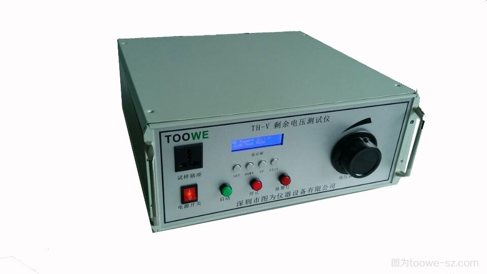 th-v型剩余电压测试仪产品大图