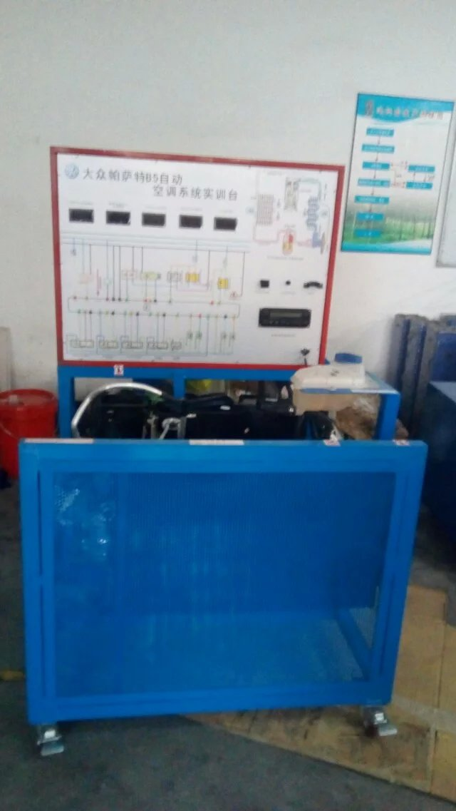 大众帕萨特b5空调系统实训台产品大图