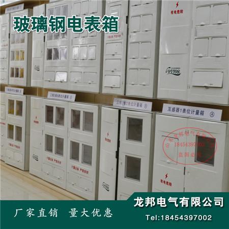 三相电路实验箱图片