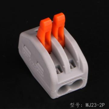 照明器具灯具接线端子电线连接器wago万可222-412两