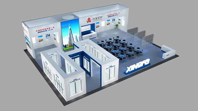 展台设计产品图片高清大图,本图片由广州尚高展览设计策划有限公司