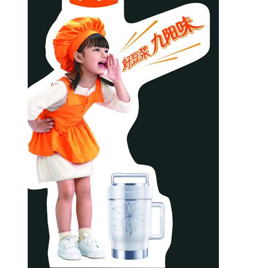 哈尔滨厂家定制kt板人形立牌 立体人形支架 三脚架 促销台全国促销图片