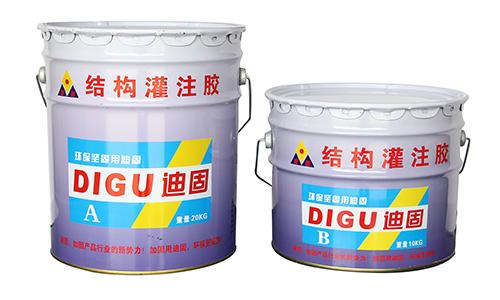 南宁结构灌注胶(生产厂家)建筑结构胶黏剂的其他性能