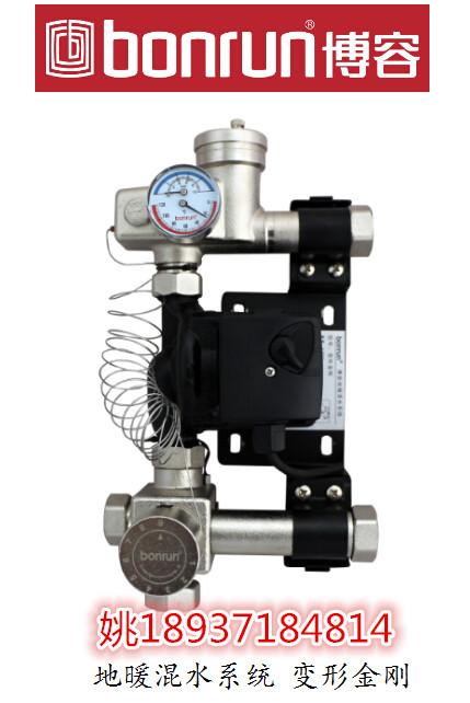 功能完善:bh660混水集自动排气,温度压力检测,特别设计的专利温控阀芯图片
