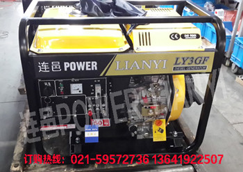 天津3kw柴油发电机价格