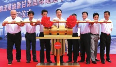 [供应]广州启动杆租赁 开幕式推杆租赁 启动仪式推拉杆租赁图片