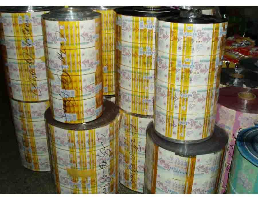 百色pvc包装袋 百色pvc包装膜生产厂家产品图片高清大图