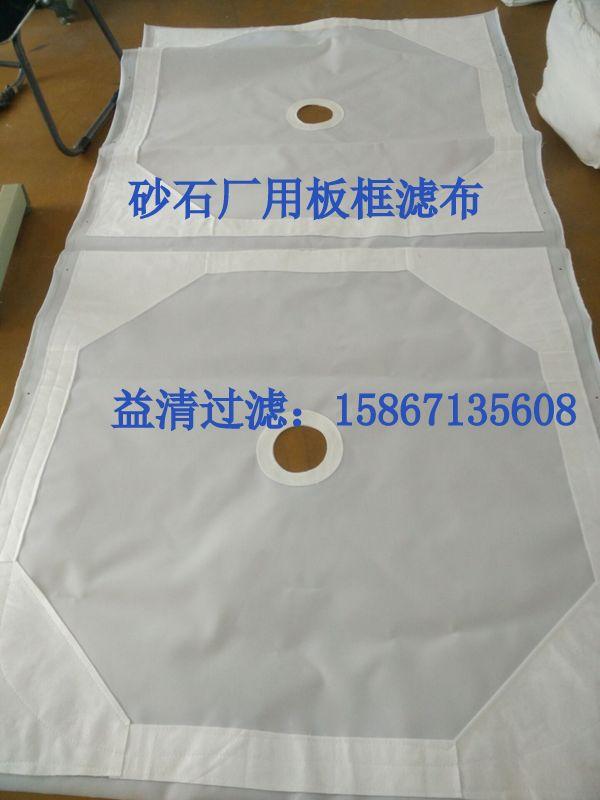 景津压滤机上用什么型号材质的滤布?单丝/丙纶滤布