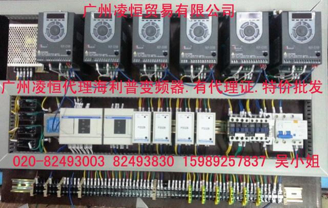 电路板 机器设备 640_406