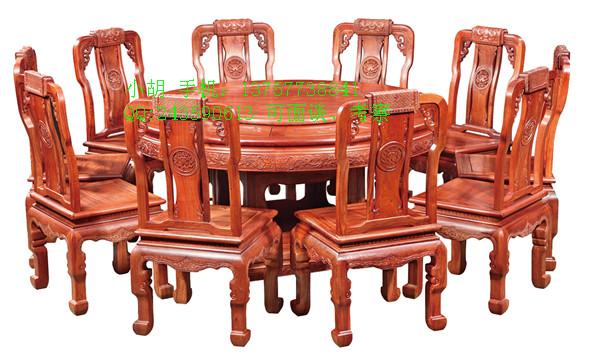 价格|红木家具|红木材质|红木保养|2016红配套图片